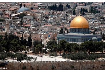 Jerusalém fórum sobre valor da cidade para judeus cristãos e muçulmanos 18.07.17